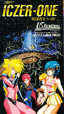 Cover Fight! Iczer-One